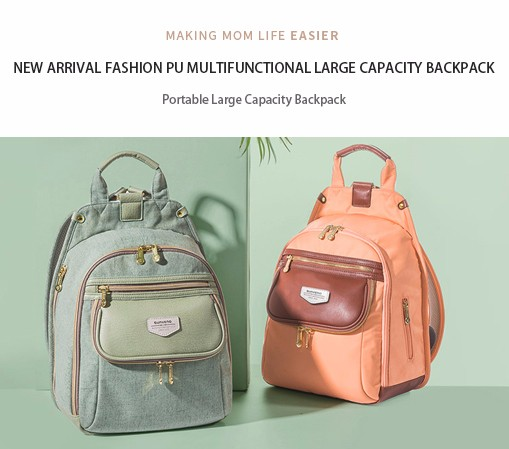 New Arrival Fashion PU Multifunctional Large Capacity Backpack
